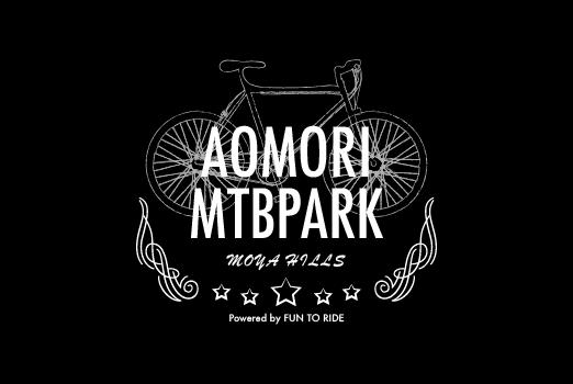 青森マウンテンバイクパーク